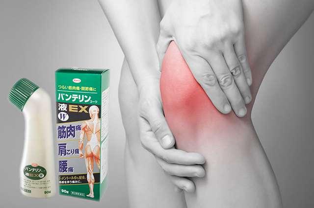 Kết quả hình ảnh cho Gel giảm đau nhức và viêm khớp Banterin Kowa EX 90g của Nhật