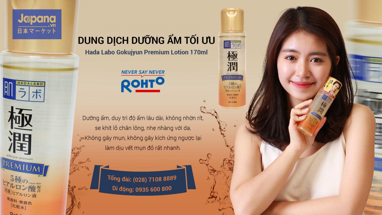 Dung dịch dưỡng ẩm Hada Labo Gokujyun Premium Lotion