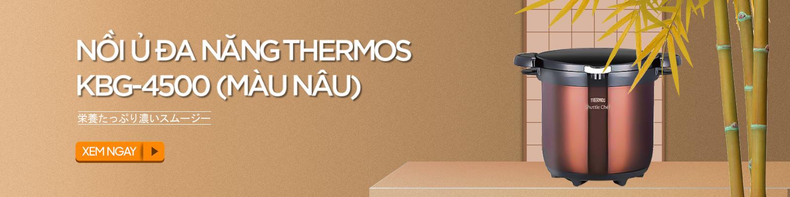 Nồi ủ đa năng Thermos KBG-4500