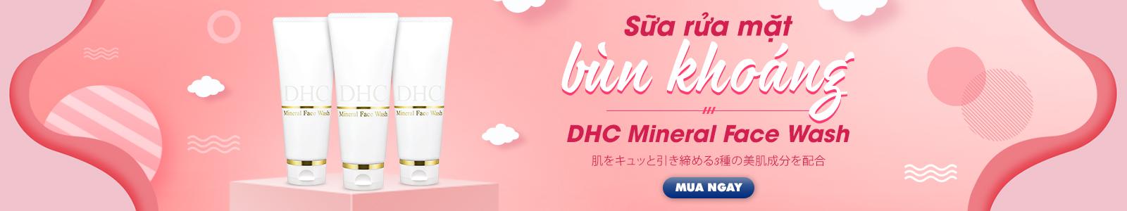 Sữa rửa mặt bùn khoáng DHC Mineral Face Wash 100g