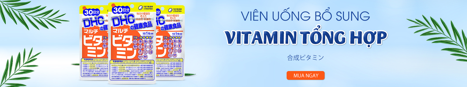 Viên uống bổ sung Vitamin tổng hợp DHC 30 viên