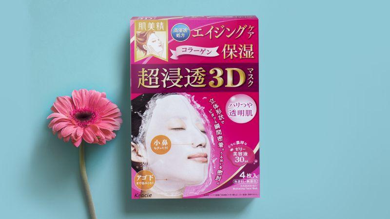 Mặt nạ dưỡng ẩm chống lão hóa Hadabisei 4 miếng