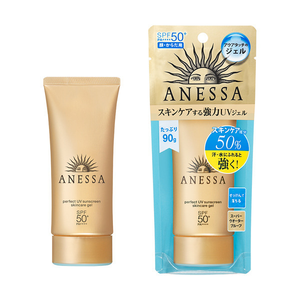 Gel Chống Nắng Shiseido Anessa Perfect UV Sunscreen Skincare Gel