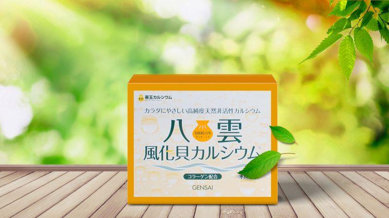 Bột canxi hữu cơ Yakumo Gensai dành cho bà bầu 30 gói