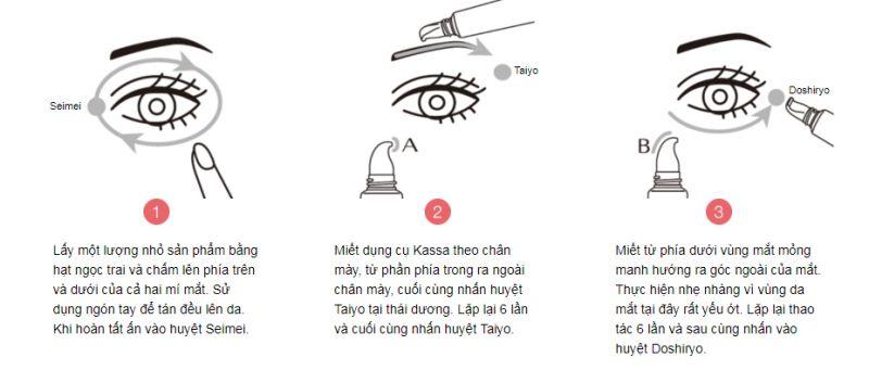 Kem dưỡng vùng mắt Shiseido Bio-Performance Glow Revival Eye Treatment