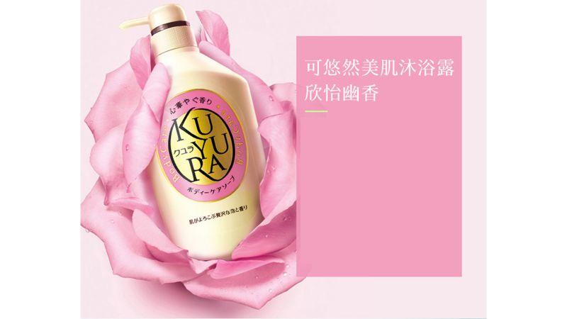 Sữa tắm Kuyura Shiseido