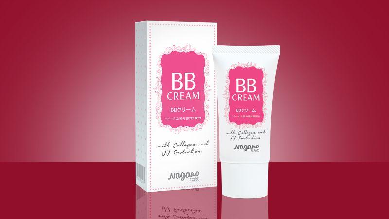 Kem nền trang điểm chống nắng Nagano BB Cream 20ml