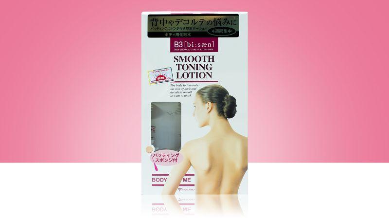 Lotion loại bỏ và ngăn ngừa mụn, vết thâm vùng ngực và lưng B3 Smooth Toning Lotion