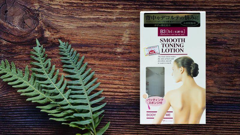 Lotion ngừa mụn, thâm vùng ngực và lưng B3 Smooth Toning Lotion 120ml