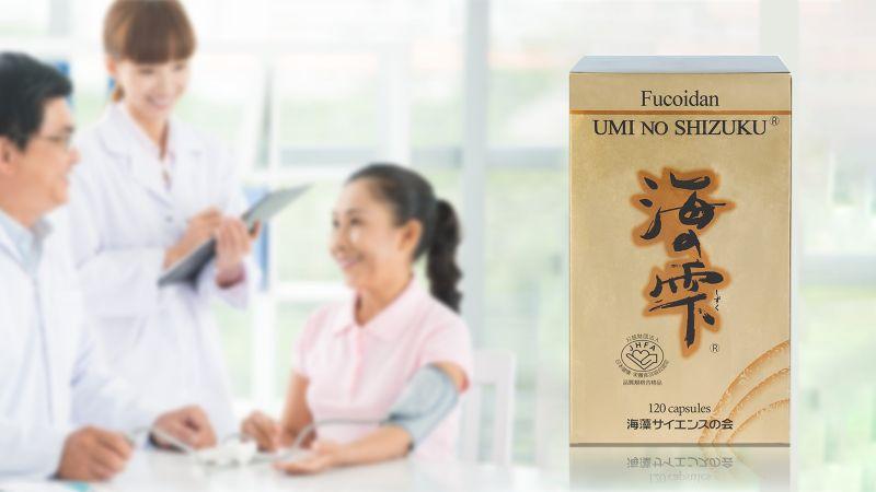 Viên uống hỗ trợ điều trị ung thư Fucoidan Umi No Shizuku nội địa Nhật Bản 120 viên