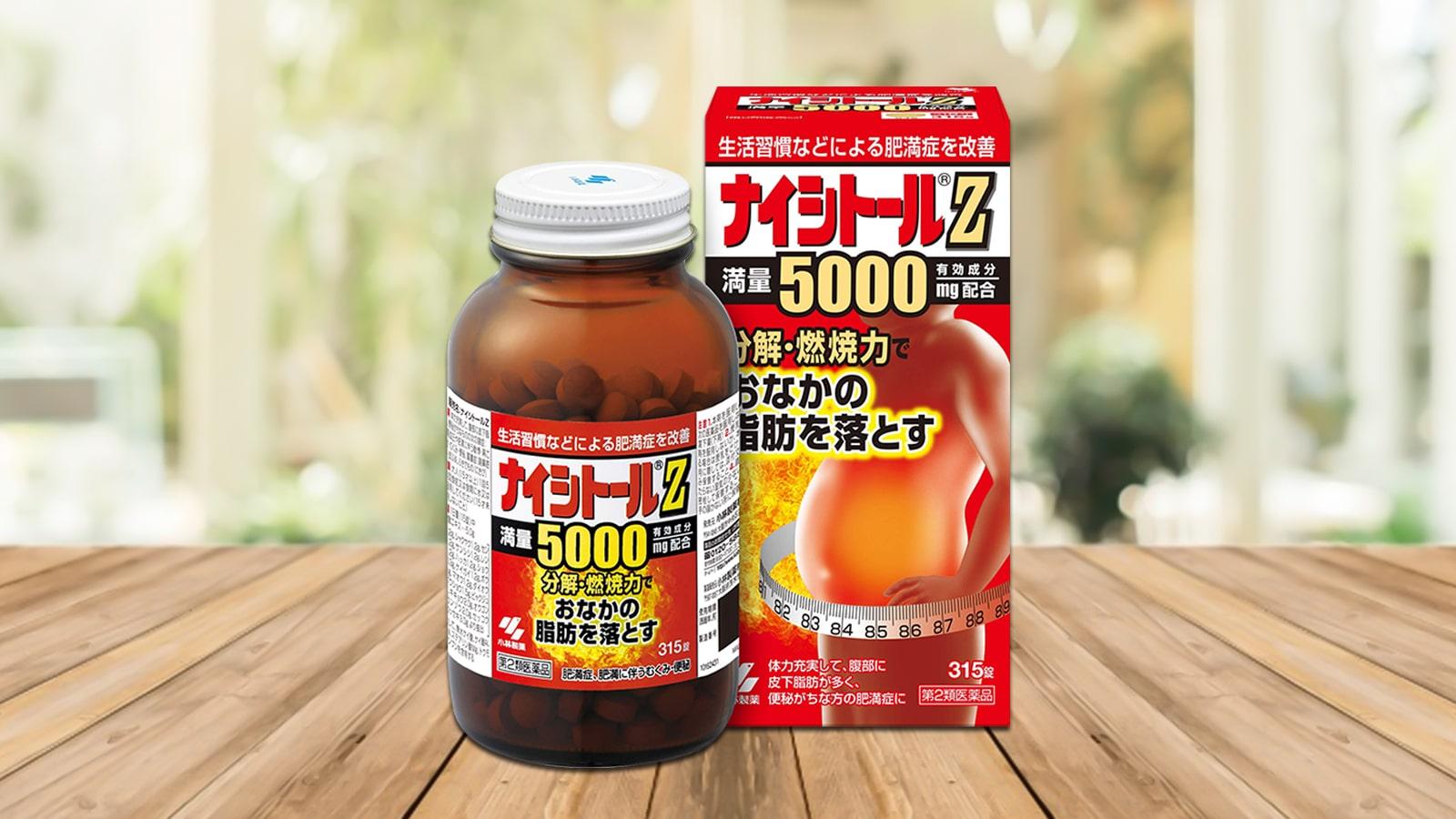 Viên uống giảm cân, tan mỡ bụng Naishitoru Z 5000mg Kobayashi 420 viên