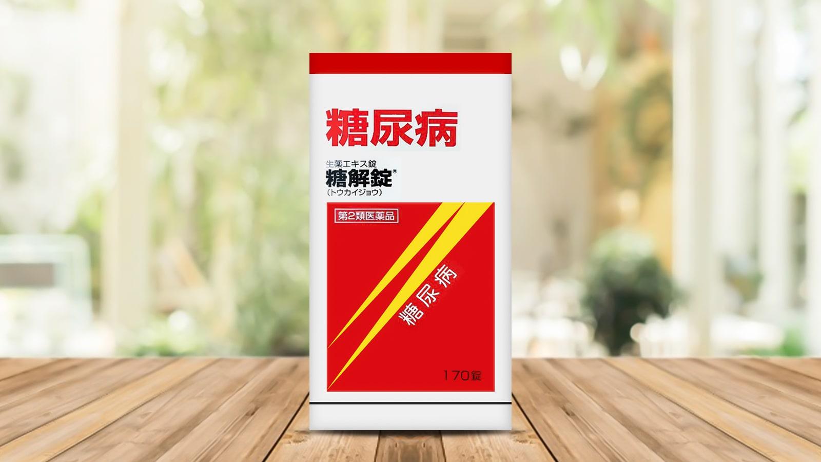 Viên uống hỗ trợ điều trị bệnh tiểu đường Mayado Tokaijyo 170 viên