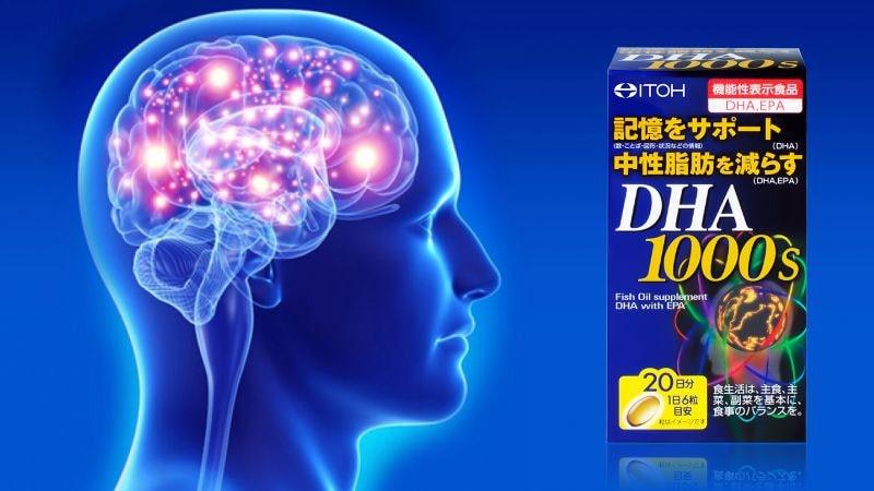 Viên uống bổ não Itoh DHA 1000mg Nhật Bản 120 viên