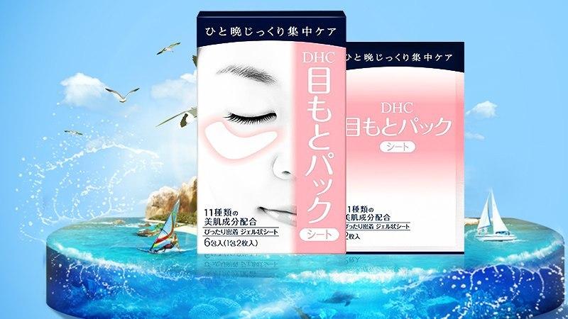 Mặt nạ dưỡng da vùng mắt DHC Pack Sheet Eyes (6 miếng)