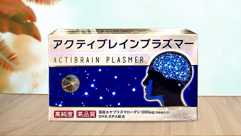 Viên uống bổ não Actibrain Plasma 30 viên