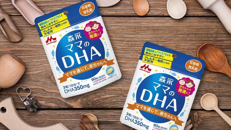 Viên uống bổ sung DHA dành cho bà bầu Morinaga 90 viên