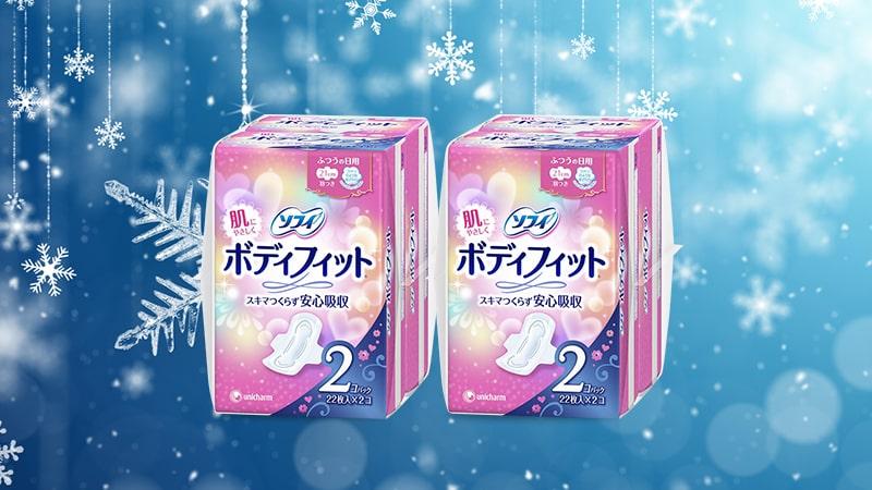 Set 2 gói băng vệ sinh ban ngày Unicharm có cánh (22 miếng/gói)