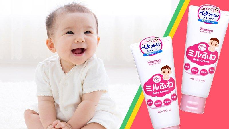Kem dưỡng ẩm da cho bé Wakodo Baby Cream 60g