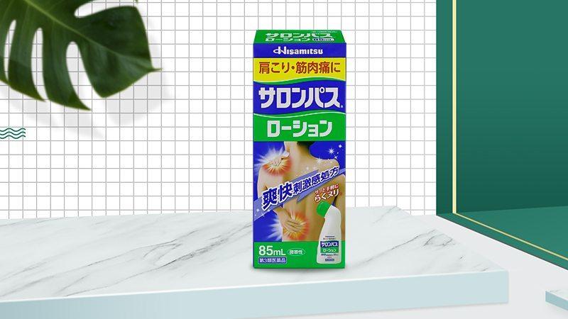 Chai lăn xoa bóp Salonpas Hisamitsu 85ml