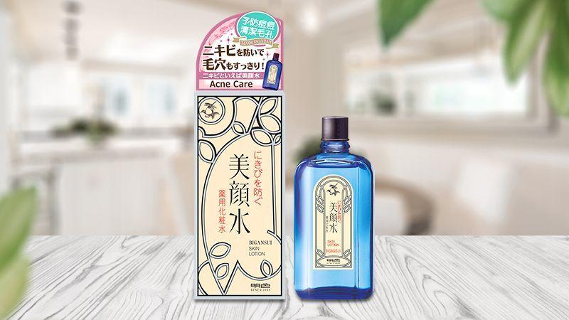 Nước hoa hồng trị mụn Meishoku Bigansui Medicated Skin Lotion 90ml