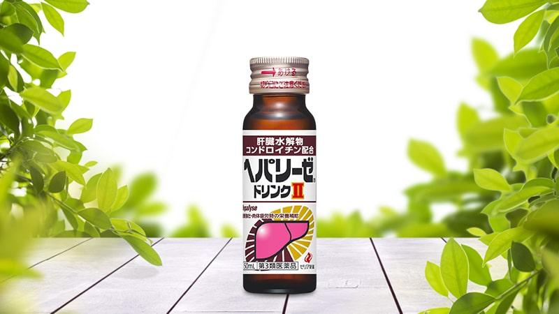 Nước uống bổ gan Zeria Hepalyse II Nhật bản (Hộp 10 chai x 50ml)