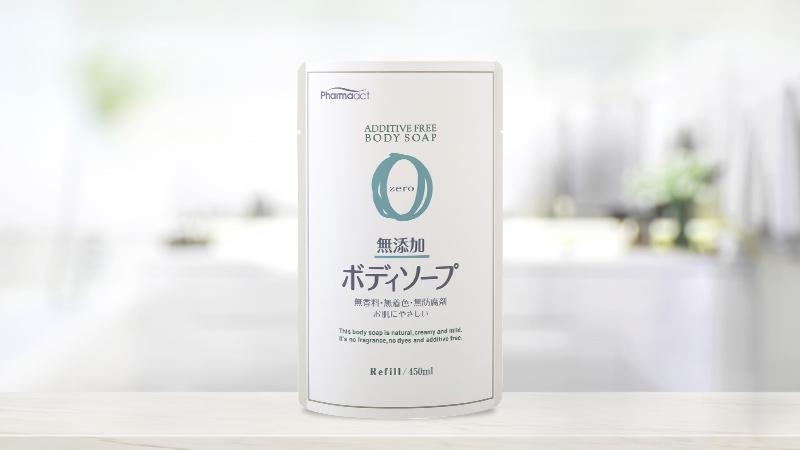 Sữa tắm cho da nhạy cảm Kumano Pharmaact 450ml