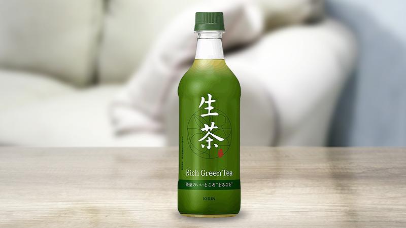 Trà xanh tươi Kirin Beverage Namacha