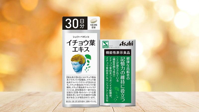 Viên uống hoạt huyết dưỡng não Asahi Nhật Bản 90 viên