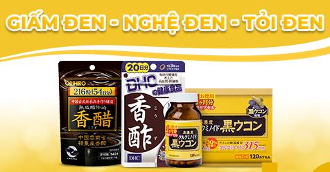 https://japana.vn/giam-den-nghe-den-toi-den/