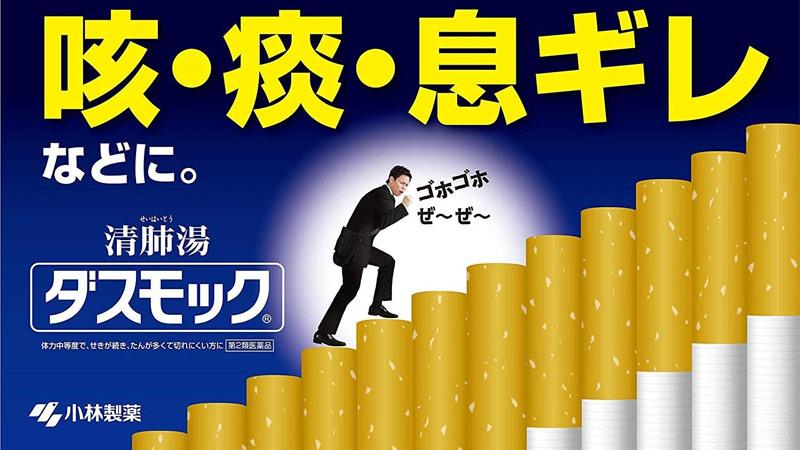 Viên uống bổ phổi Kobayashi Nhật Bản 40 viên
