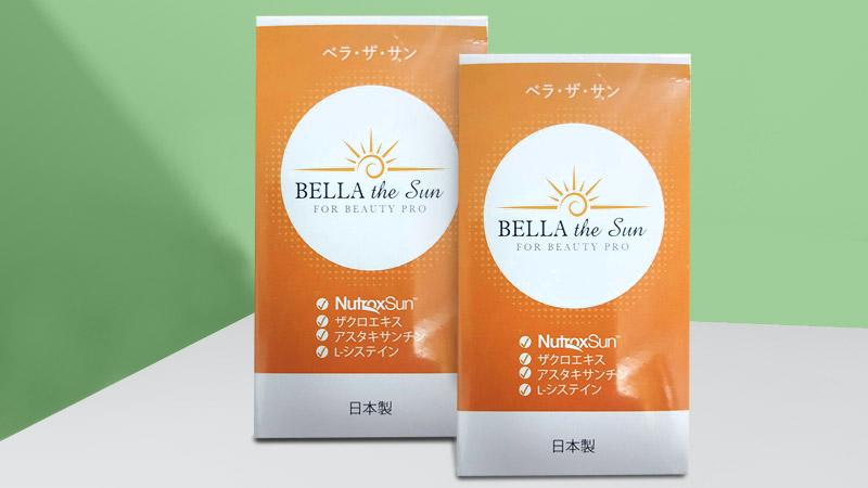 vien uong noi to bella the sun