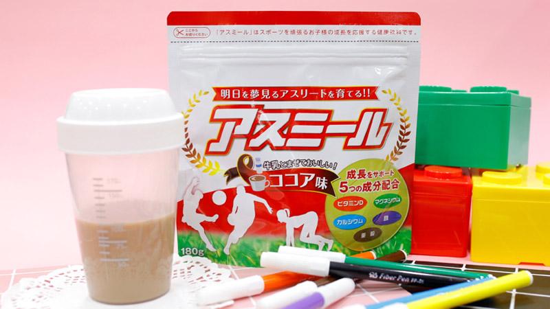 Sữa tăng chiều cao dành cho bé Ichiban Boshi Asumiru 180g (Vị cacao)