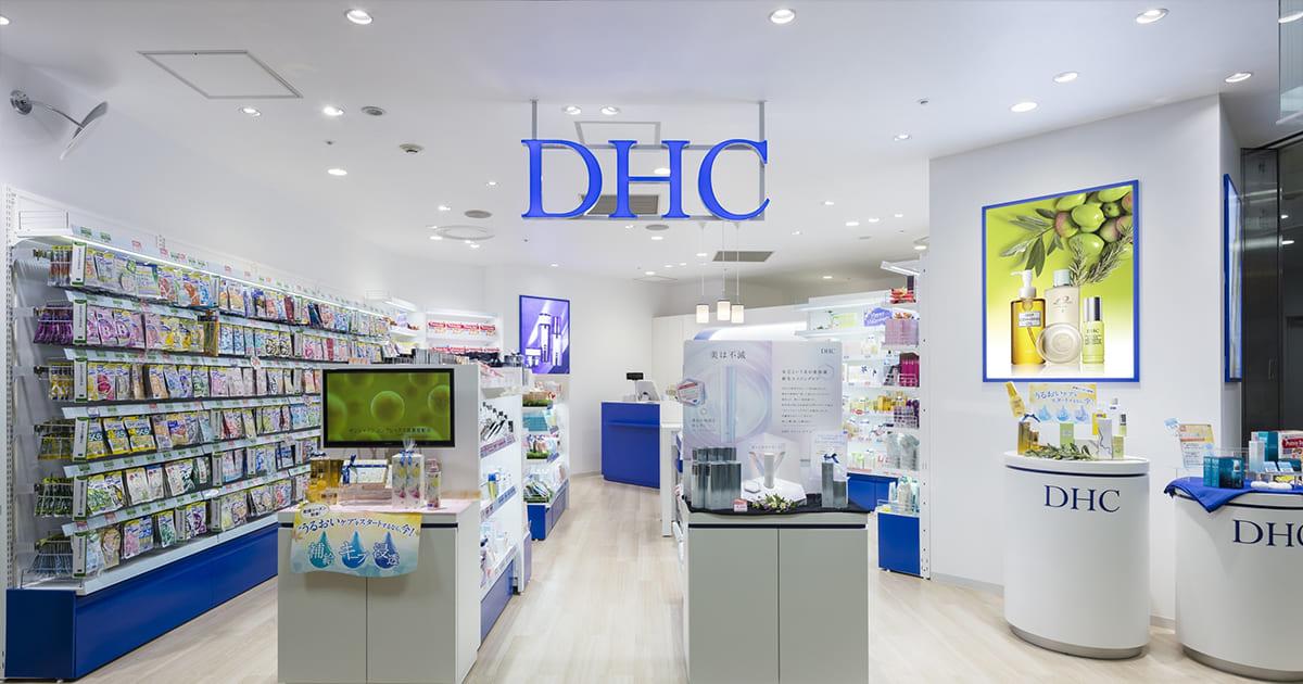 DHC - Nội địa và chính hãng, nên sử dụng loại nào?