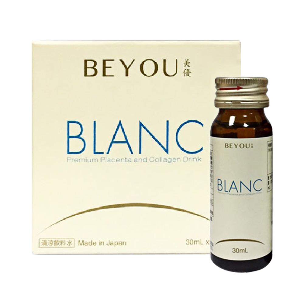 Nước uống đẹp da kết hợp Collagen và Placenta Beyou Blanc