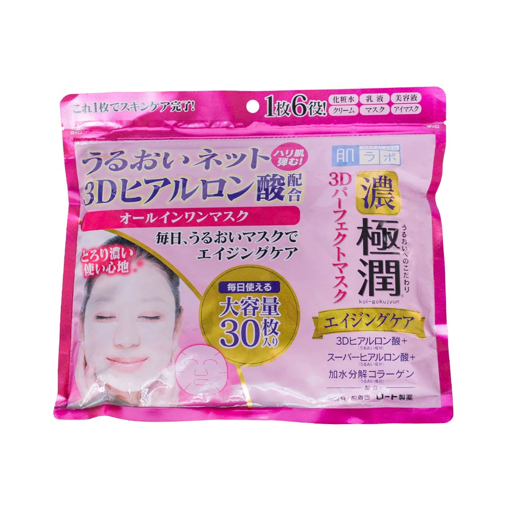 Mặt nạ Hado Labo Gokujyun 3D Perfect Mask 30pcs