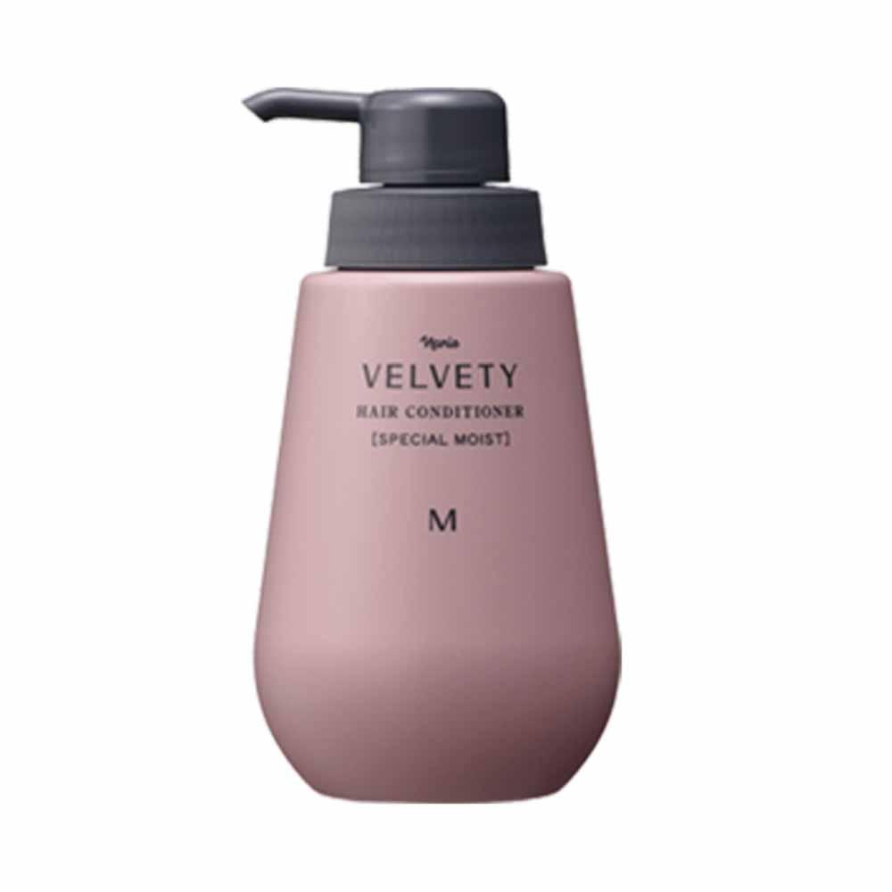 Dầu xả bổ sung độ ẩm Velvety - Hair Conditioner (Special Moist)