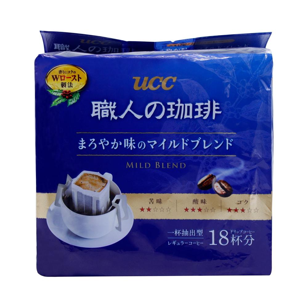 Cà phê đen không đường UCC Nhật Bản