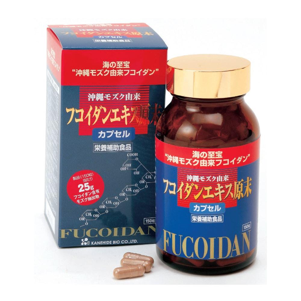Hỗ trợ điều trị chống ung thư Fucoidan Kanehide Bio (150 viên)