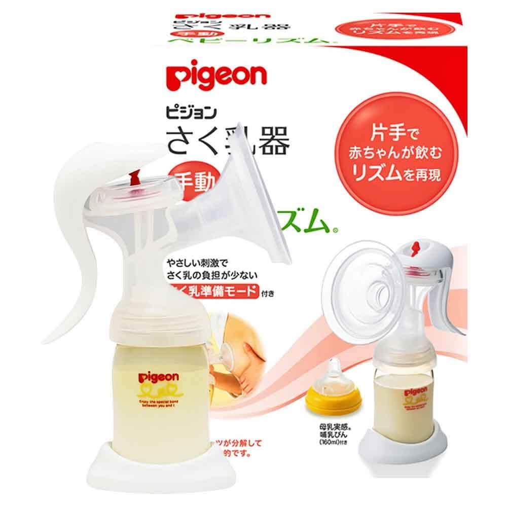 Dụng cụ hút sữa bằng tay Pigeon