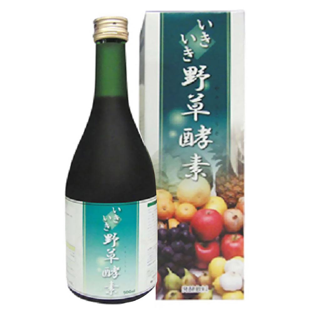 Collagen thảo dược lên men Yashokosho