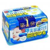 Mặt nạ dưỡng trắng chống lão hóa Kosé Q10 Clear Turn White 30 miếng