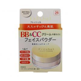 Phấn bột BB và CC Kanebo Freshel Beauty Power SPF26 PA++ 10g
