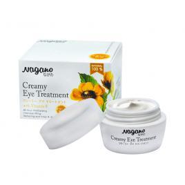 Kem trẻ hóa da vùng mắt với Vitamin E Nagano (15g)