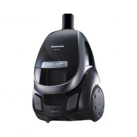 Máy hút bụi Panasonic PAHB-MC-CL455KN46 2000 W