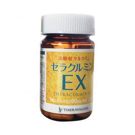 Tinh bột nghệ vàng Nano Curcumin Theracurmin EX...