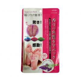 Túi ủ tẩy tế bào chết To-Plan Foot Care Pack (Gói 2 túi x 27cm)