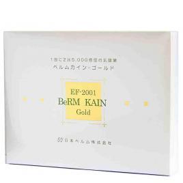 Lợi khuẩn Lactic BeRM KAIN Gold hỗ trợ điều trị ung thư