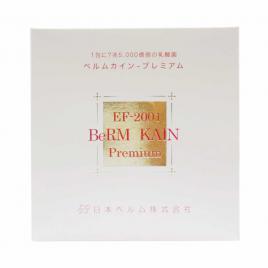 Lợi khuẩn Lactic BeRM KAIN Premium hỗ trợ điều trị ung thư