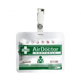Túi diệt khuẩn virus Airdoctor