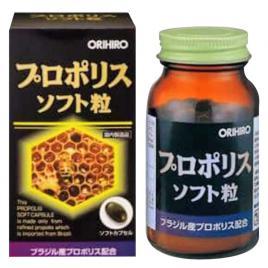 Sữa ong chúa Orihiro
